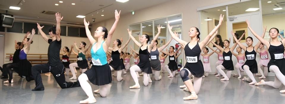 Joyaux de Ballet